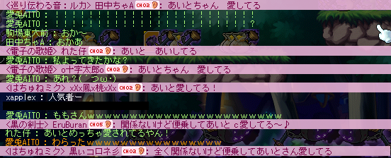 20150126105826c01.png