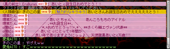 2015012920235422a.png