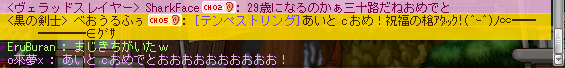 20150129202413085.png