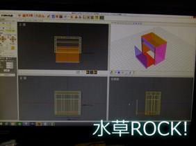 DSCF2273.jpg