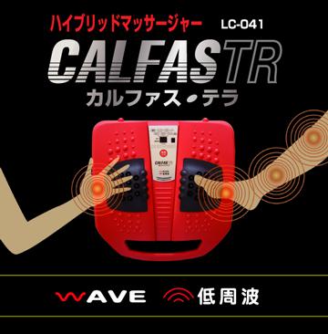 calfastr_photo01.jpg