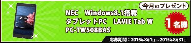 2015080800311139c.jpg