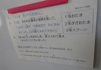 P2210354.jpg