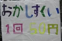 P3070348.jpg