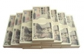 壱万円札束