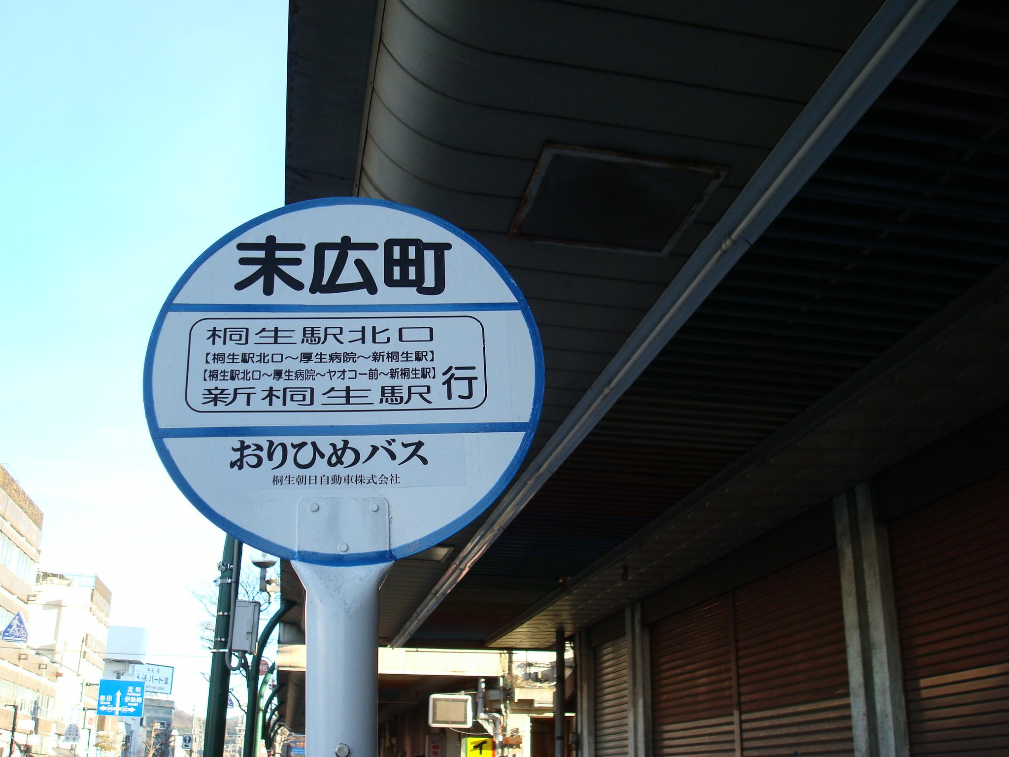 DSC06663.jpg