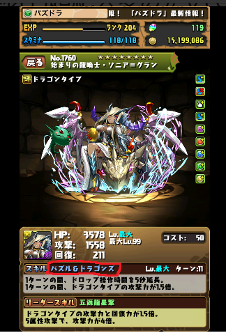 20150124003218fe0.png