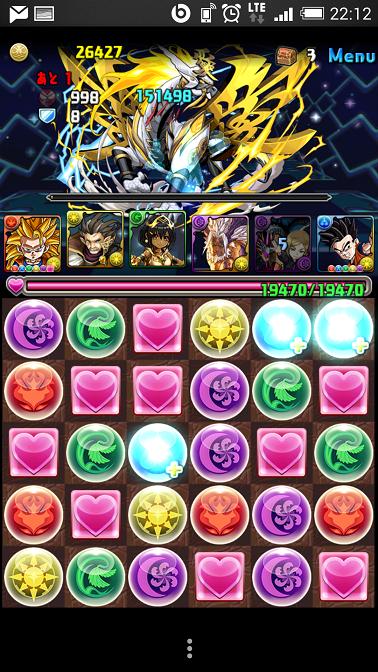 Screenshot_2014-12-28-22-12-06.png