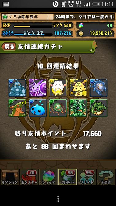Screenshot_2015-01-03-11-11-34.png