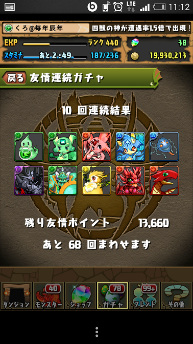 Screenshot_2015-01-03-11-12-11.png