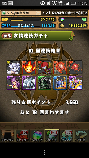 Screenshot_2015-01-03-11-13-44.png