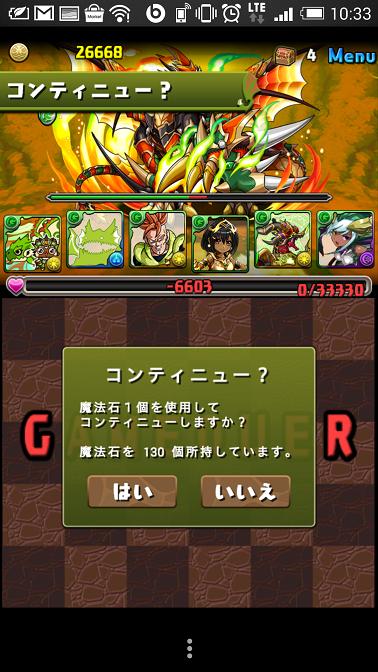 Screenshot_2015-01-15-10-33-18.png