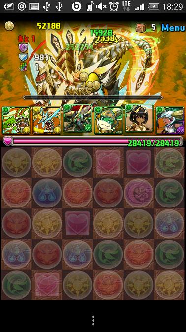Screenshot_2015-01-15-18-29-39.png