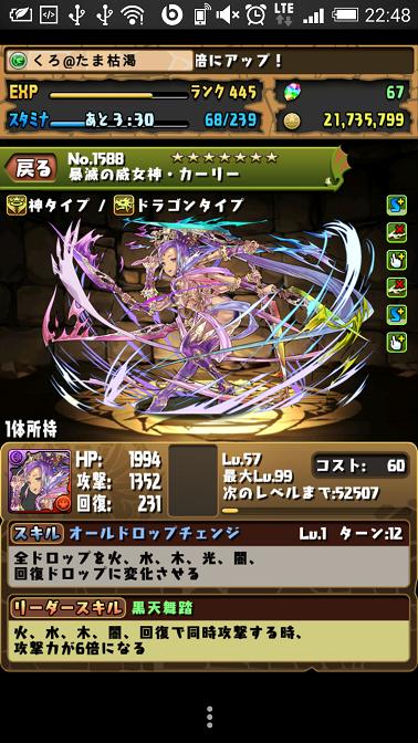 Screenshot_2015-01-23-22-48-10.png