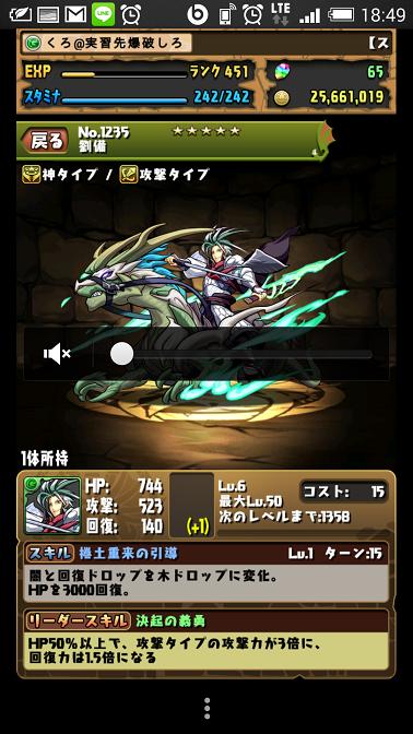 Screenshot_2015-02-14-18-49-07.png