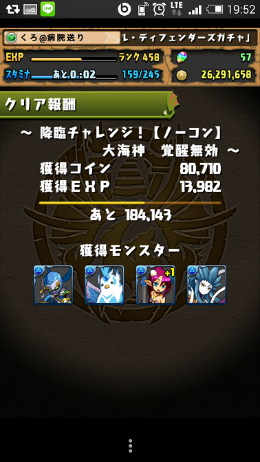 Screenshot_2015-03-01-19-52-31.png