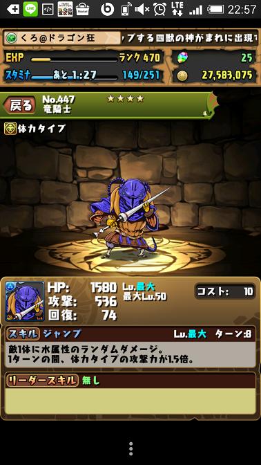 Screenshot_2015-04-02-22-57-49.png