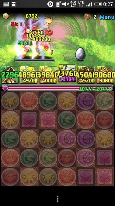 Screenshot_2015-04-21-00-27-25.png