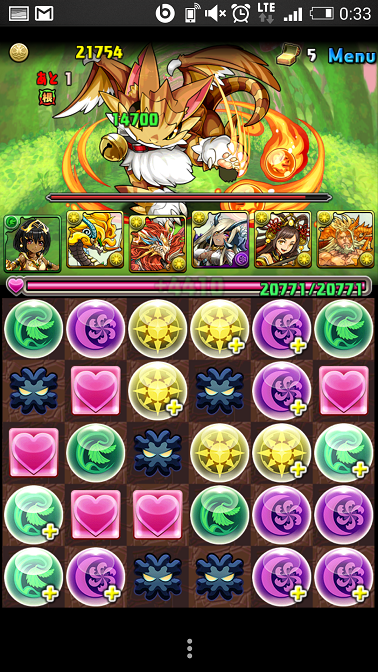 Screenshot_2015-04-21-00-33-48.png