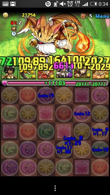 Screenshot_2015-04-21-00-34-32.png