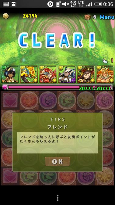 Screenshot_2015-04-21-00-36-02.png