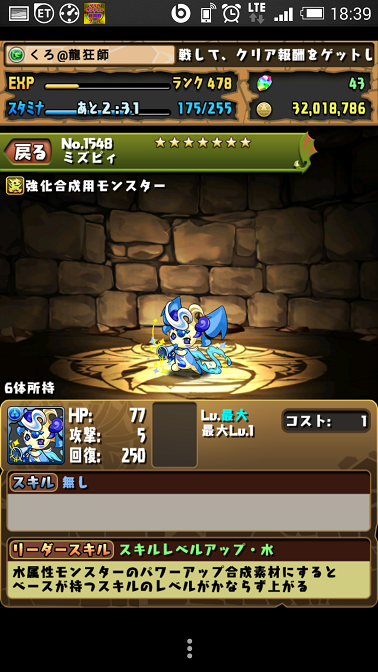 Screenshot_2015-04-25-18-39-40.png