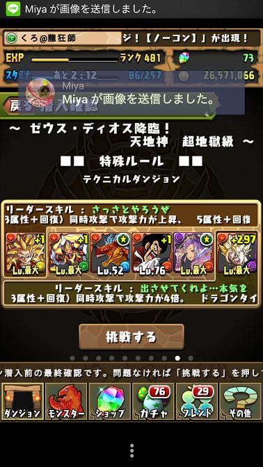 Screenshot_2015-05-05-16-38-04.png