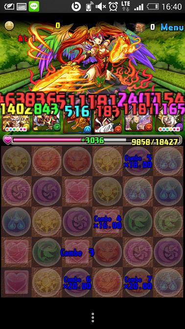 Screenshot_2015-05-05-16-40-09.png