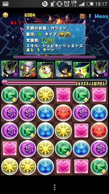 Screenshot_2015-05-11-19-17-02.png