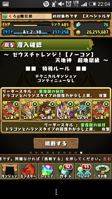 Screenshot_2015-05-17-22-04-56.png