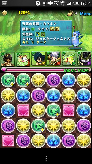 Screenshot_2015-05-26-17-14-05.png