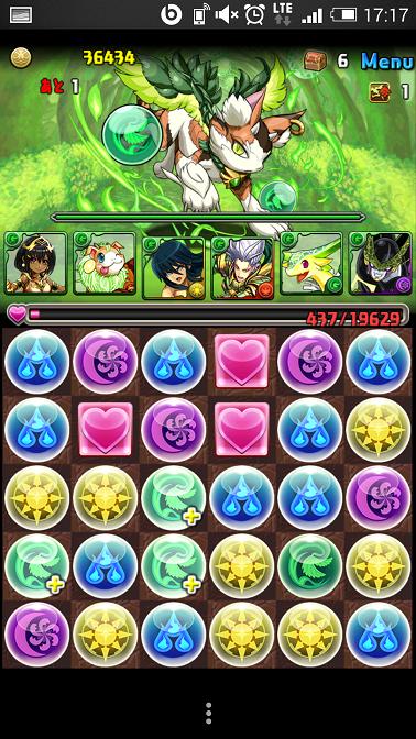 Screenshot_2015-05-26-17-17-45.png