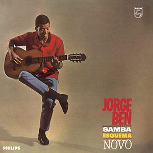Samba_esquema_novo.jpg