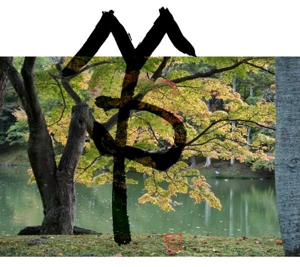_Hitsuji org Photo04 for Mail