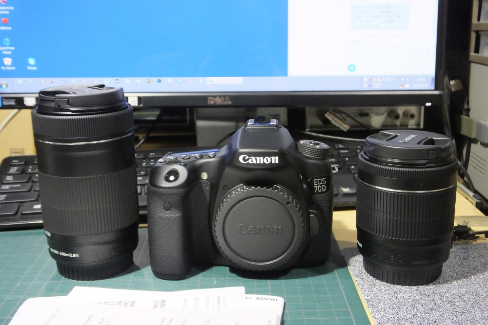 20150323004 NewCamera