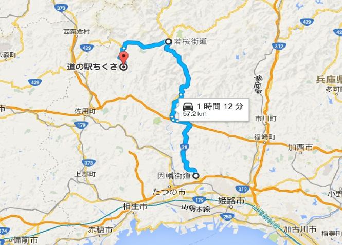 map_20150621190131090.jpg