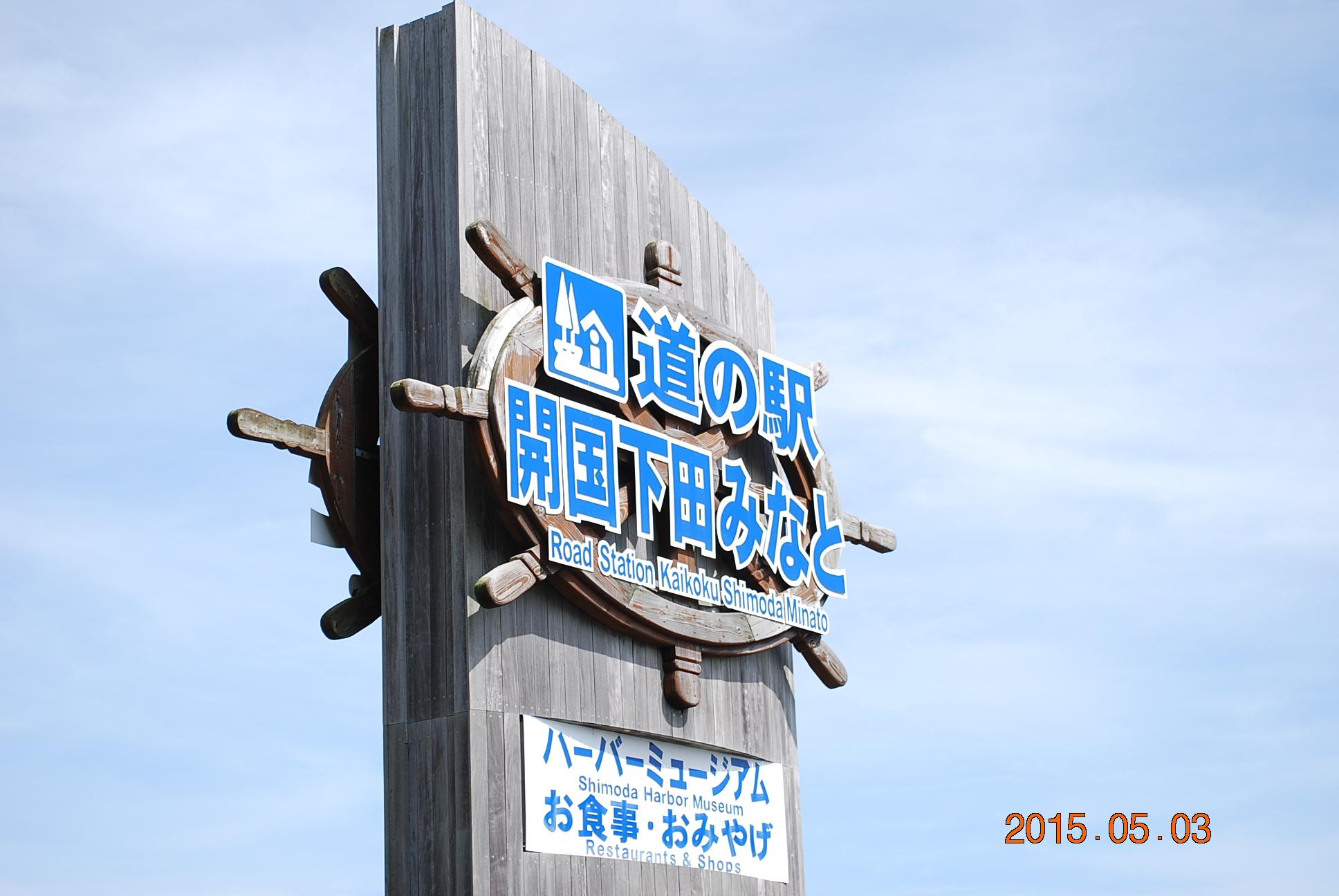 2015_0503_141328-DSC_4255.jpg