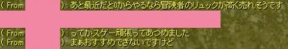 201501180132217b2.jpg