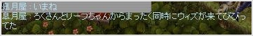 20150524005.jpg