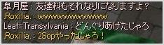 20150524007.jpg