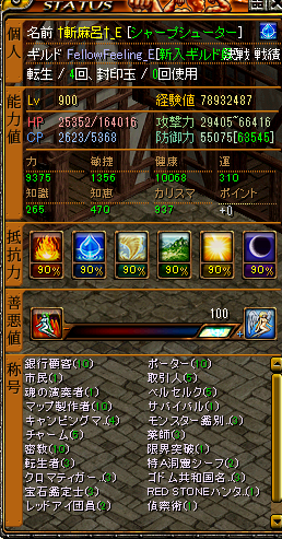 20150505134434959.png