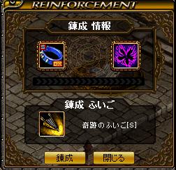 rensei.png