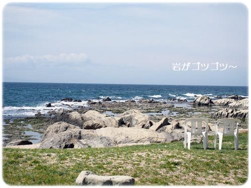 岩場のある海岸