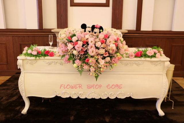 ミッキー ミニー 結婚式 花