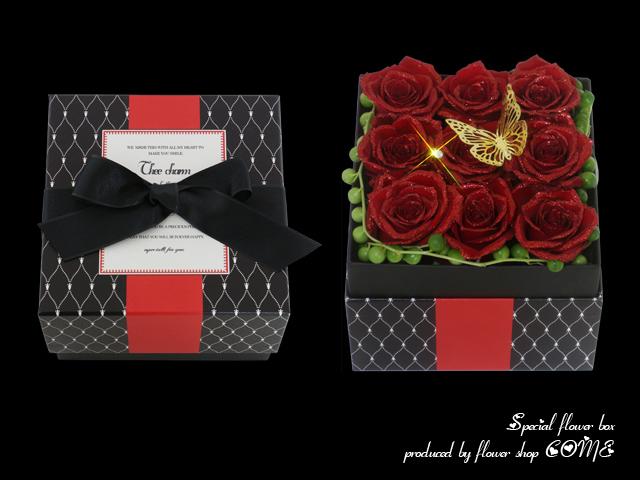BOXフラワー バラ サプライズ