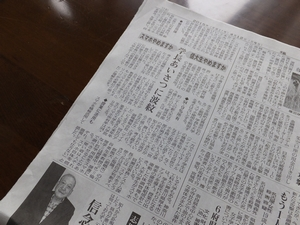 sinbunkiji3-web300.jpg