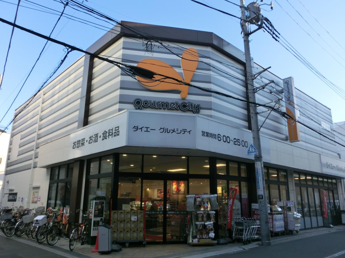 グルメシティー東向島駅前店