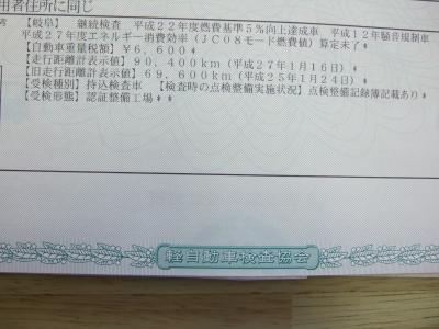 DSCF5309.jpg