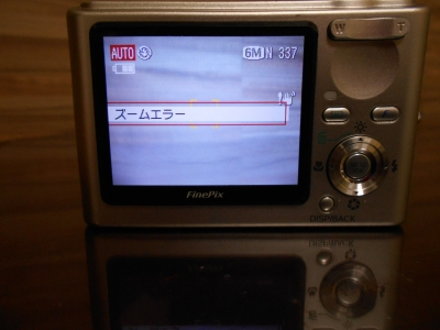 DSCN0029.jpg