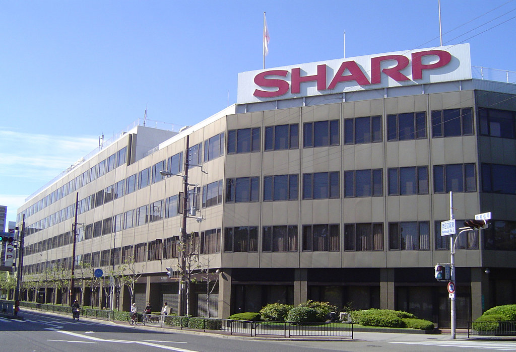 Sharp_Head_Office_image.jpg